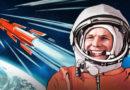 Поздравление с Днём космонавтики Генерального директора ГК «РОСКОСМОС» Игоря Комарова