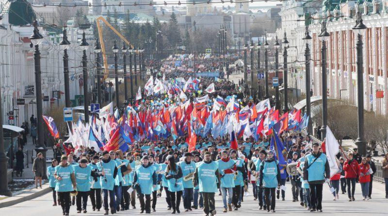 Профсоюзный комитет принял участие в Первомайском шествии и митинге-концерте