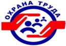 Информация  ППО «Полет»  «О работе по защите трудовых прав работников на получение компенсаций за вредные условия труда